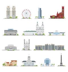 set minsk city buildings famous places in flat vector image