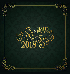 vintage style happy new year 2018 design vector image