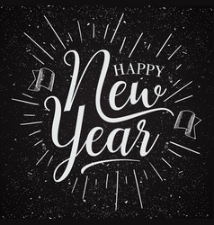 vintage happy new year vector image