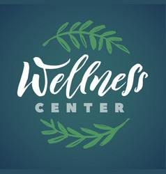 wellness center logo stroke green leaves vector image