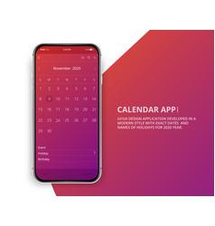 11-phone-november-app vector