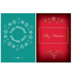 green and red greeting postcards for christmas vector image