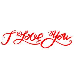 i love you textt on white background valentine vector image