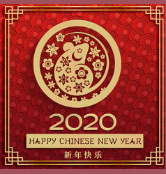 2020 chinese new year rat red greeting card vector image