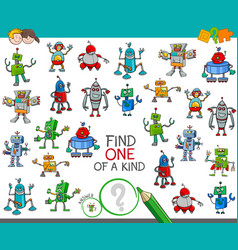 Find one of a kind game with robot characters vector