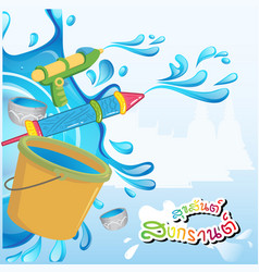 happy songkran day in thai word water splash bucke vector image