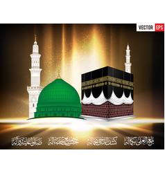 Islamic new designs-4 vector