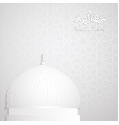 ramadan backgrounds ramadan kareem arabic pattern vector image