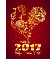 Golden lineart ornate rooster with sign Happy New vector