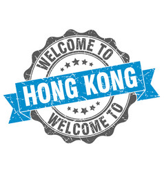 Hong kong round ribbon seal vector