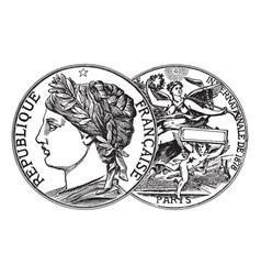 Vintage coins vector