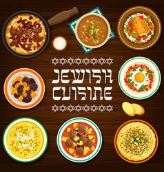 Jewish food cartoon poster israelite meals vector