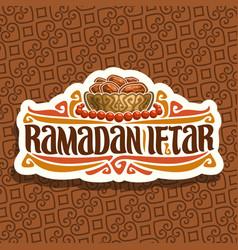 Logo for ramadan iftar party vector