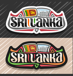 Logo for sri lanka vector