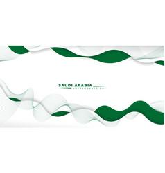 Waving green white background design vector