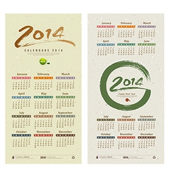 Calendar 2014 text paint brush collections vector image vector image