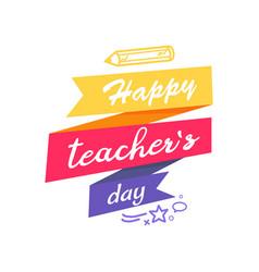 happy teacher s day icon vector image vector image
