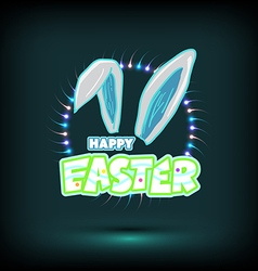Happy easter cards with easter bunny easter rabbit vector image