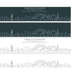 doha single line skyline banner vector image
