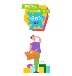special promotion -80 off vector image