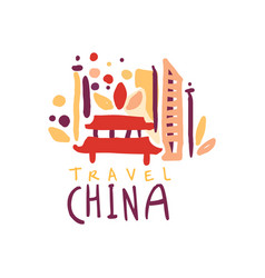 Travel to china logo with landmarks vector