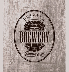 Vintage banner with logo a private brewery vector