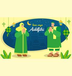 Hari raya aidalfitri people greeting vector