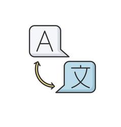 Language translation rgb color icon vector