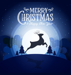 merry christmas snowy night and happy new year vector image