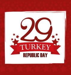 Turkey republic day lettering date memorial vector