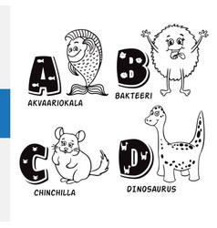 finnish alphabet aquarium fish bacteria vector image vector image