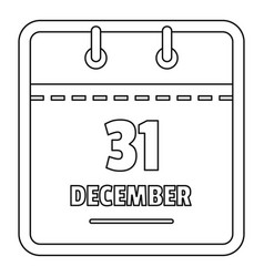 december calendar icon outline style vector image