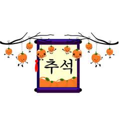 Hand drawn for mid autumn festival in korea vector