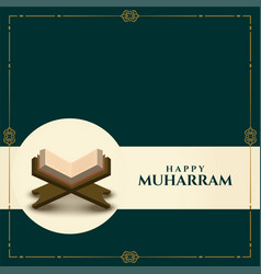 happy muharram background with book holy quran vector image