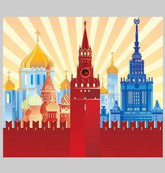 Image of Moscow vector