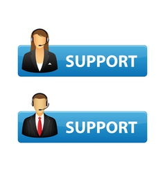 support buttons vector image