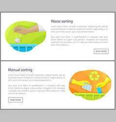 Waste and manual sorting set vector