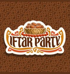 logo for ramadan iftar party vector image