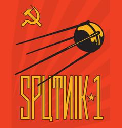 retro sputnik satellite design vector image
