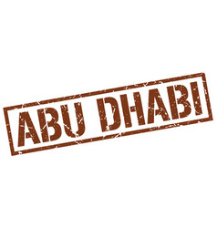 Abu dhabi brown square stamp vector
