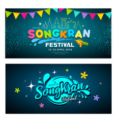 Amazing songkran festival banners collections vector