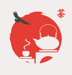 Banner with a tea ceremony in a red decorative sun vector