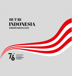 Indonesias 76th independence day celebration vector