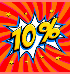 red sale web banner sale ten percent 10 off on a vector image