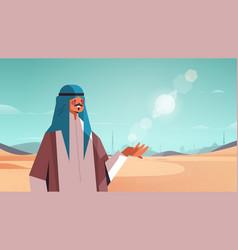 Arabian man walking in desert happy arab guy in vector