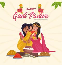 Banner design happy gudi padwa vector