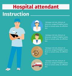 Medical equipment manual for hospital attendant vector