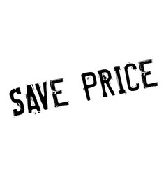 Save price rubber stamp vector