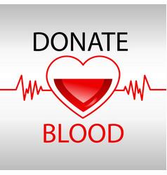 blood donation medicine help hospital vector image