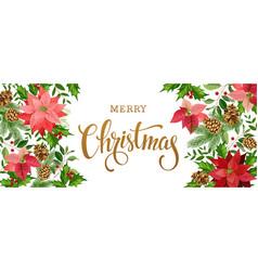 christmas banner white vector image vector image